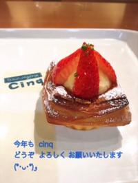 Ichigo_2